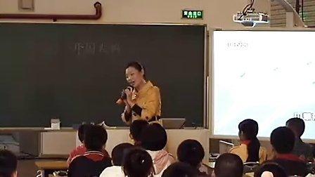 五年级上册《开国大典》1阎晶晶老师执教
