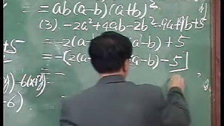 因式分解的常用方法