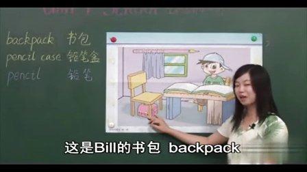 黄冈中学名师教学视频 小学英语大全 新起点英语1上-Unit01
