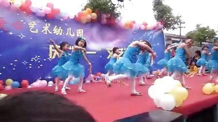 六一儿童节跳舞视频