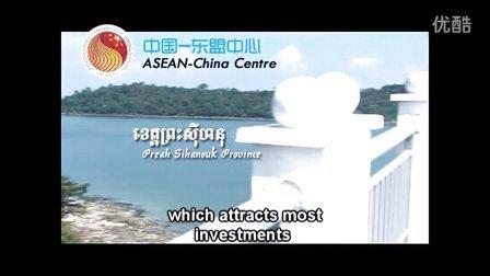 柬埔寨宣传片 超清