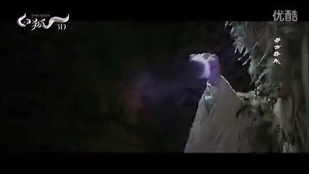 3D电影《白狐》MV《不痴不傻不是爱》