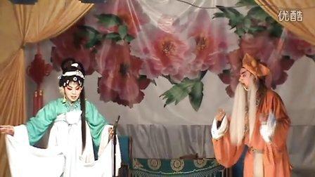[南天门]广沪,;蒋秀芳,房军主谊,2011,5,红庙子。