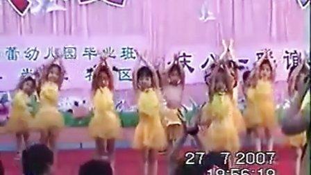 我和小依依自拍 幼儿舞蹈鲁冰花 彩塑原创版