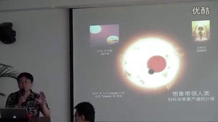 BPyUG 12.1总第46次-瓦克星计划简介1
