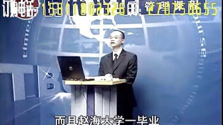【电话营销】—张烜博—超强效电话行销.