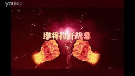 """""""山东万通汽修学校杯""""第三届汽车维修超级技师争霸赛拉开战幕"""
