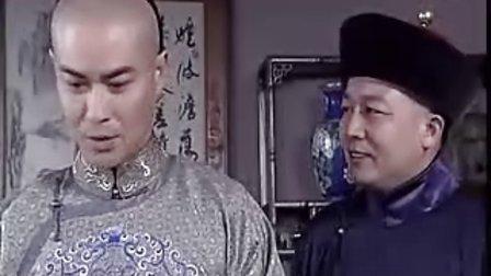 粤语版《步步驚心》  13