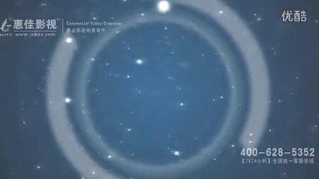 2013年06月 江铃汽车广告宣传片
