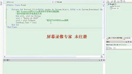 用多媒体学Visual Basic 2008_提高篇