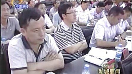 鄱阳电视新闻2012年7月25日