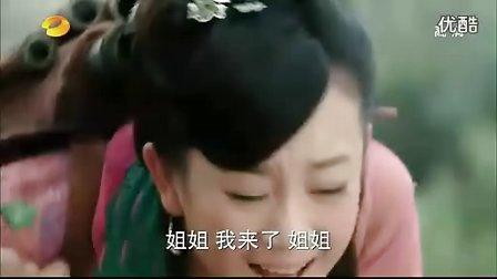 天涯明月刀 2012(全40集)24