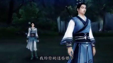 九阴真经游戏电影《暗香》蘭若寺出品