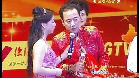 余干鄱湖儿女唱红歌颁奖晚会(中)