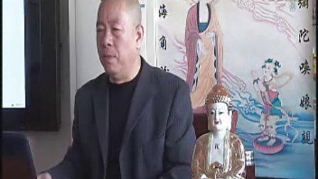 文安宁居士随缘讲法09.11.15第一集
