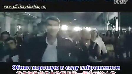 【好声好色俄罗斯】《新俄罗斯卡林卡》【双语字幕】阿列克谢·沃罗别夫 雪球花 卡林卡
