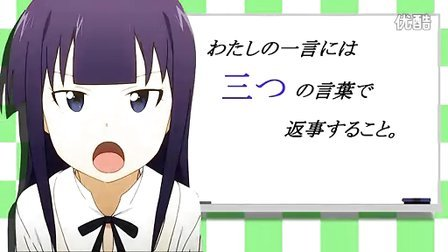 世界で一番''甘えん坊''なお姫様【WORKING!!】 sm17569499