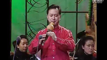 葫芦丝与交响乐队《滨湖春晓》