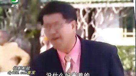 人的价值 人的价值泰剧中文版 人的价值中文版 人的价值第2部 人的价值中文 人的价值13