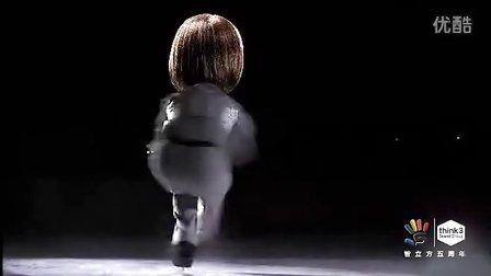 think3group智立方五周年庆---冰上舞蹈