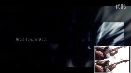 「Aspirin」(Vocal 柿チョコ) Guitar Remix by matt