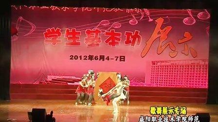 咸阳职业技术学院学生表演舞蹈猫鼠之夜