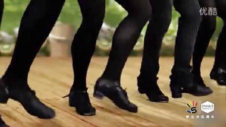 think3group智立方五周年庆---踢踏舞