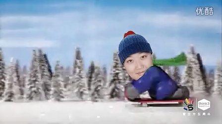 think3group智立方五周年庆---滑雪比赛