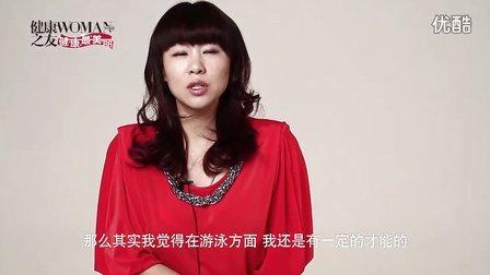 """2012 白领""""傲""""运大使钱红为奥运加油!为中国喝彩!"""