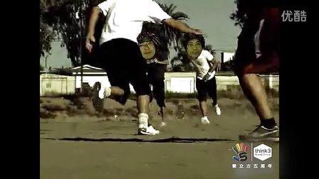 think3group智立方五周年庆---沙滩足球
