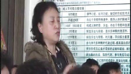 文安宁居士随缘讲法10.04.15第六集