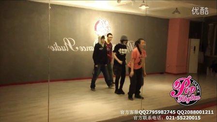 上海杨浦区HOUSE街舞培训班-POPRY街舞培训中心