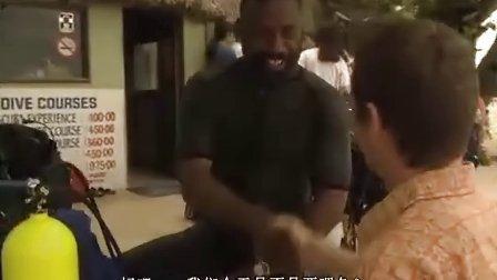 斐济旅游视频介绍-联通旅游