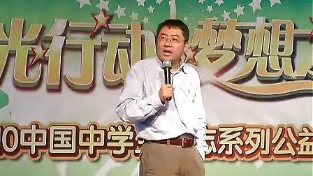 南昌新东方2010梦想之旅南昌外国语第四集
