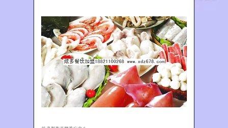 餐饮加盟网特色小吃加盟连锁最专业的公司——上海炫多!