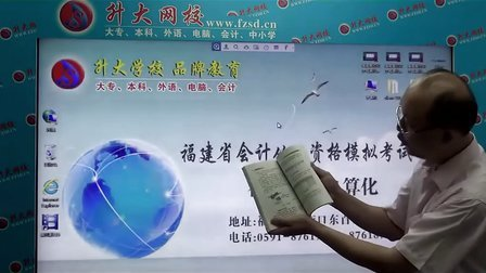 九江会计信息网,会计继续教育培训,会计继续教育考试题-02集