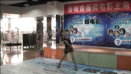 晋城微电影男女主角选拔大赛