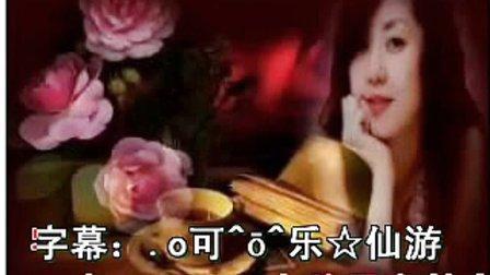 [2012_08_06 10-28-06]再见阿郎------来自老大
