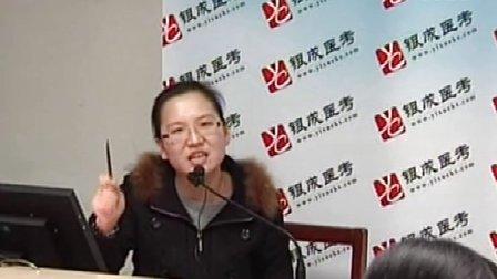 银成2012医考最新动态报告会