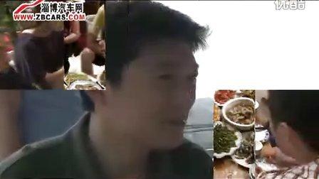 淄博众福雷克萨斯试驾——淄博汽车网www.zbcars.com