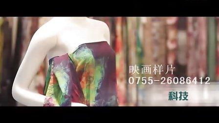 服装公司 数码印刷 公司企业宣传片