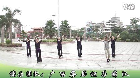 廖弟健身舞-《 牧羊姑娘 》