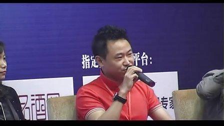 2012重庆站长大会-朱海主持地方网站论坛