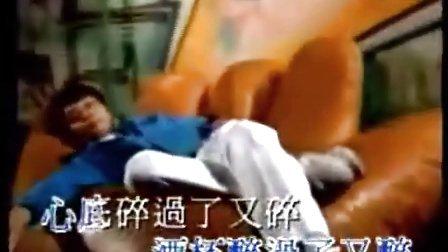 张国荣《蓝色忧郁》MV