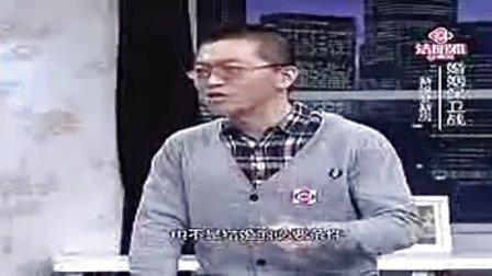 """浙江卫视《婚姻保卫战》""""新娘要新房"""""""