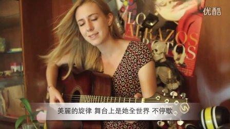天鹅湖 现场版本 - 克丽丝叮 / Swan Lake LIVE version Christine