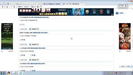 怎么下载视频,怎么下载电影,怎么下载MP5MP43gp电影下载网站免费