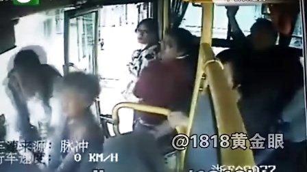 公交车前车后 六七拳挥过去