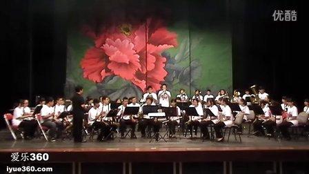 2012北京国际管乐节 洛阳九中管乐团 东图剧场演奏