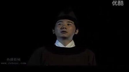 七品芝麻官之龙祭天02